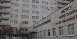 НИИР им В. А. Насоновой