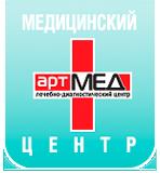 Медицинский центр Арт-Мед на Щукинской